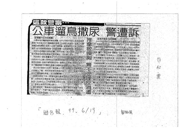 99WG102鄒姠芳 (1).jpg