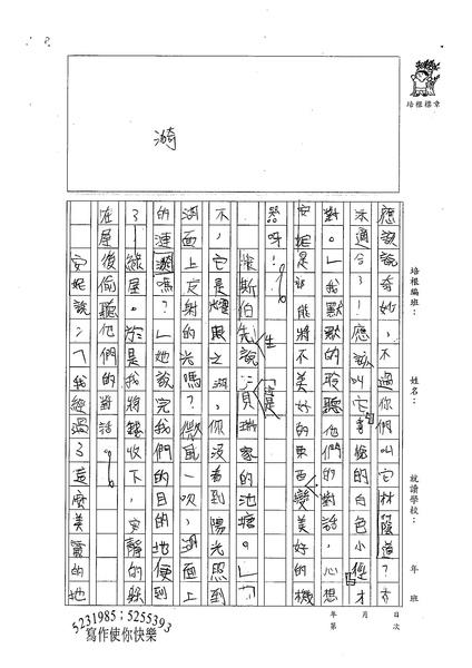 99W6107江宜潔 (2).jpg