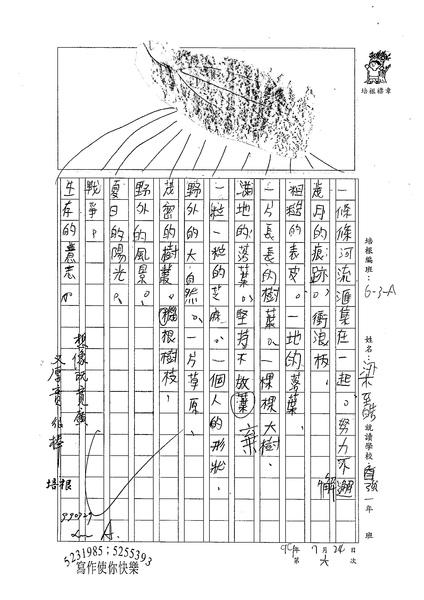 99WA107梁至皓 (4).jpg