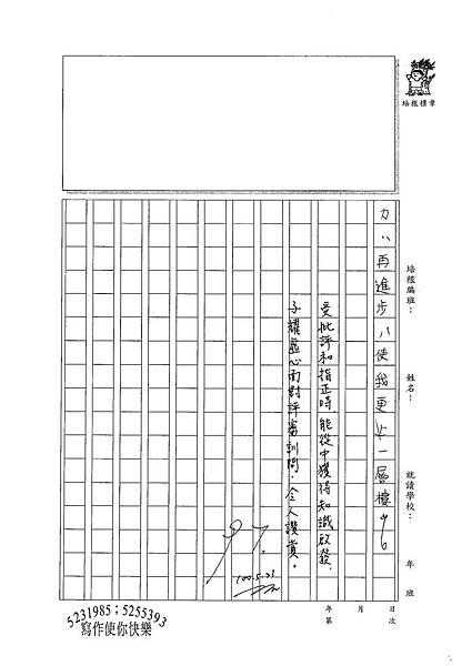 100W6409林子耀 (3).jpg