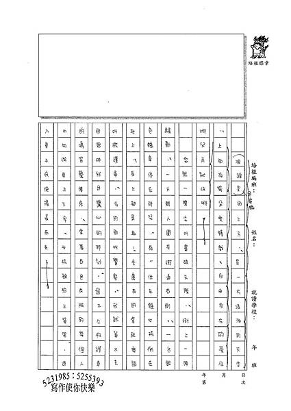 100WG404林芳榆 (2).jpg