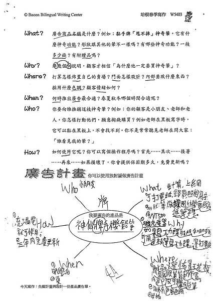 100W5403廖倩愉 (2).jpg