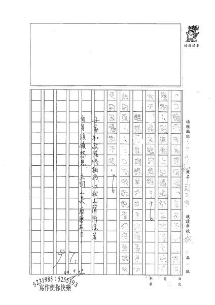 99WG202彭子家 (3).jpg