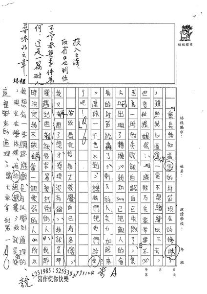99WA207陳昱安 (2).jpg