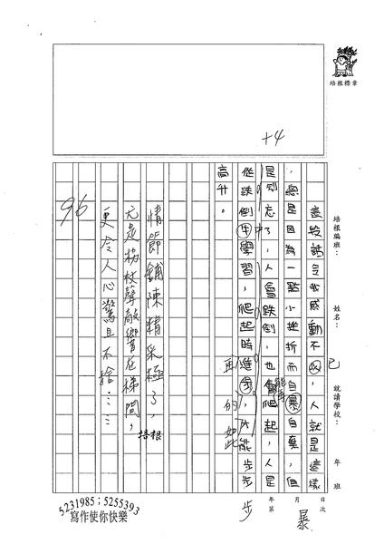 99W5209林晏鴻 (4).jpg