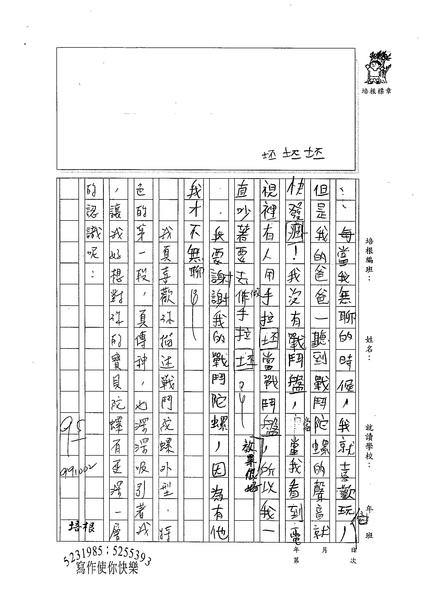 99W5203吳泓諭 (2).jpg