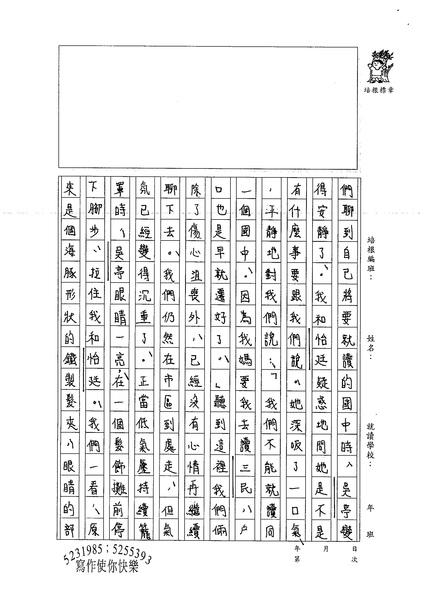 99WE305張若瑜 (4).jpg