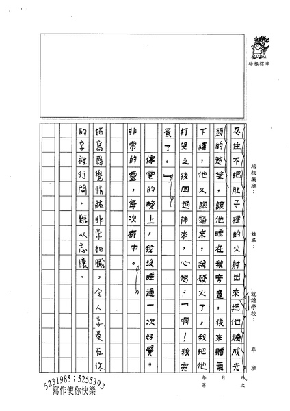 99W4202李昀陽 (2).jpg