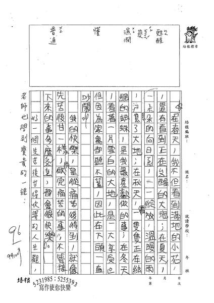 99W5204李軒 (2).jpg