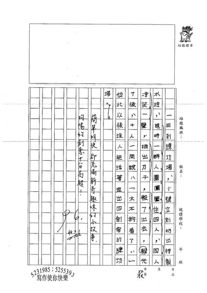 99W4103李昀陽 (2).jpg