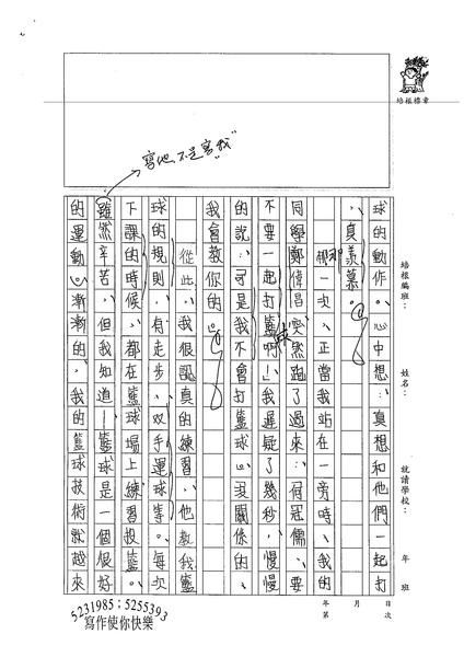 99WA210何冠儒 (2).jpg