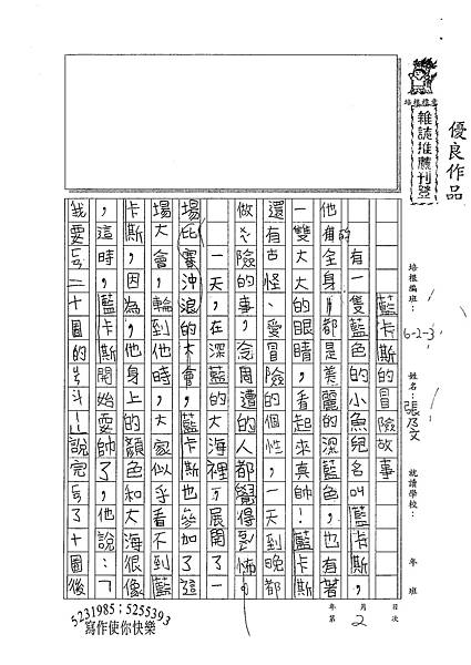 100W3402張乃文 (1).jpg
