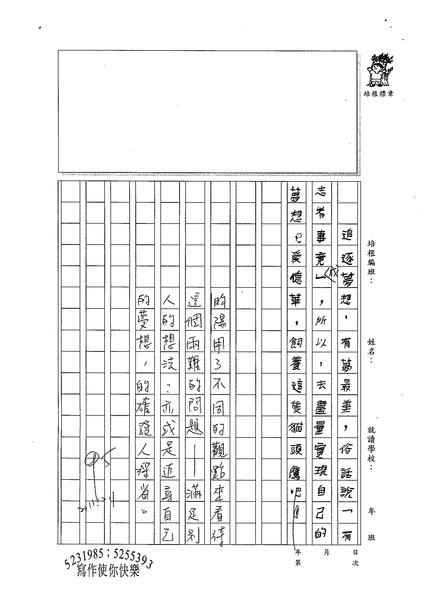 99W4307李昀陽 (3).jpg