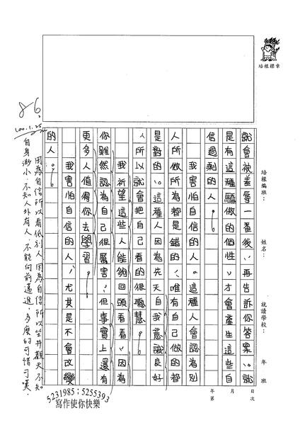 99WG306王孟虹 (2).jpg