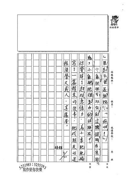 100W3403林恬寧 (3).jpg