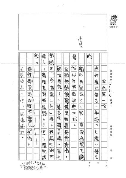 99W5102鄭宇家 (2).jpg