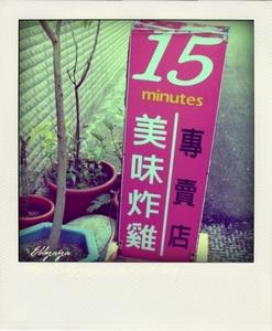 IMG_4325-pola.jpg