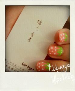 IMG_2383-pola