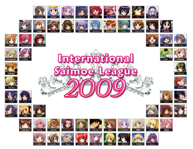 international saimoe