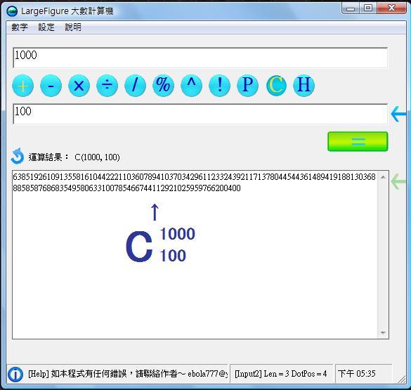 1000C100_0.jpg