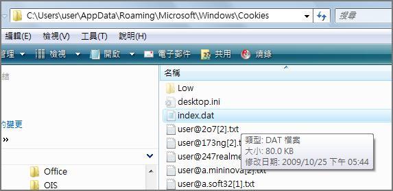 WRPA_PB_cookiesindexdat999reason.jpg