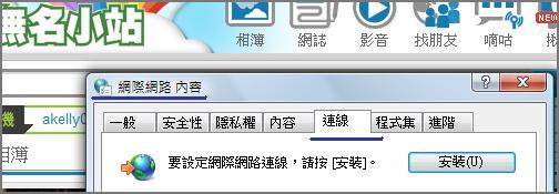 WRPA_PB_howToSolve999byClickingAtb.jpg