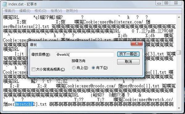 WRPA_PB_indexdatinnertextwretch.jpg