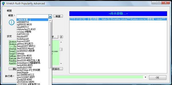 WRPA_PB_intro_main.jpg