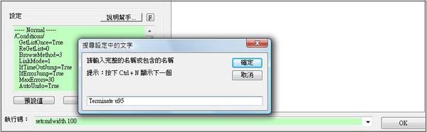 WRPA_PB_intro_main2.jpg