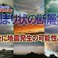 ap_F23_20091107061534130.jpg