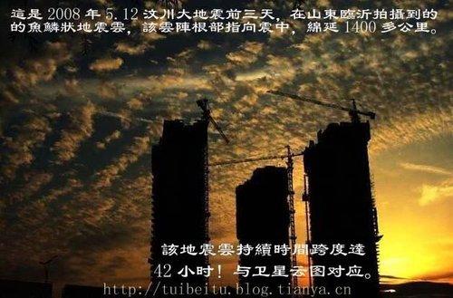 ap_F23_20090911105051312.jpg