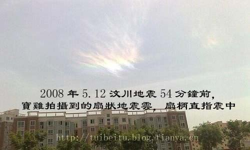 ap_F23_20090911105052309.jpg