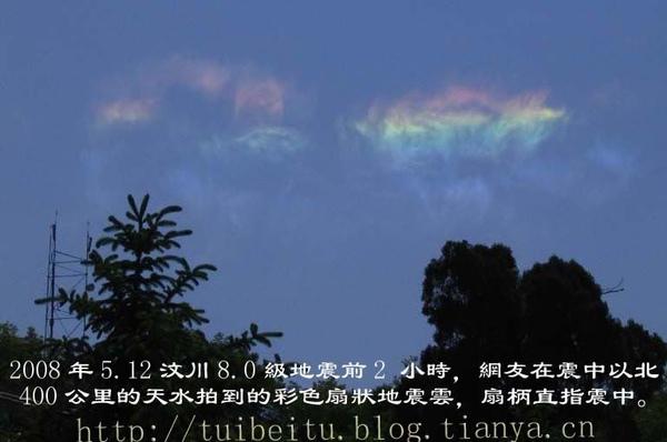 9_tianshui_F.jpg