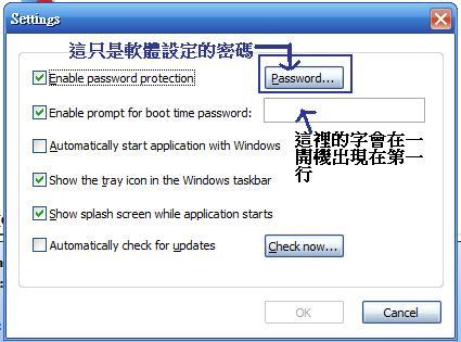 COMOD_ENc_Settings_Form.jpg