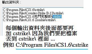addcstrike.jpg