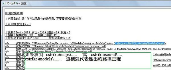 testpriviewmodetext.jpg