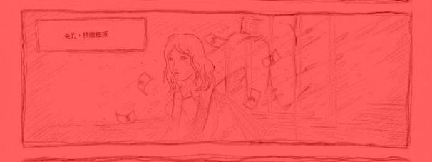 社情漫畫-6