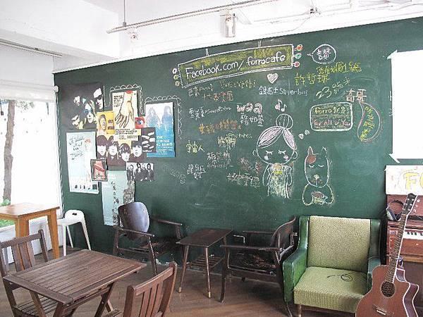 Forro Cafe2.jpg