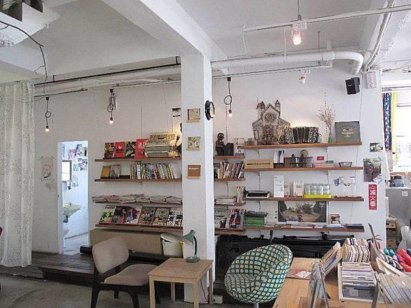 Forro Cafe3.jpg