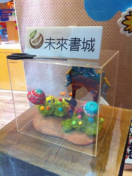 板橋03.jpg