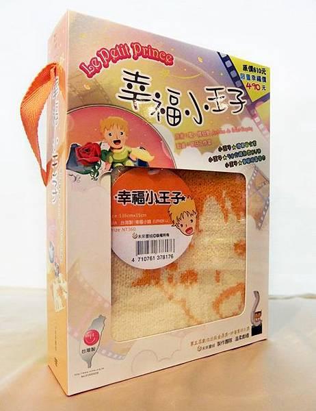 小王子禮物盒01.jpg