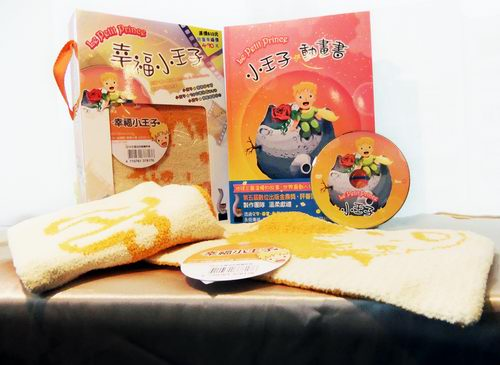 小王子禮物盒03.jpg