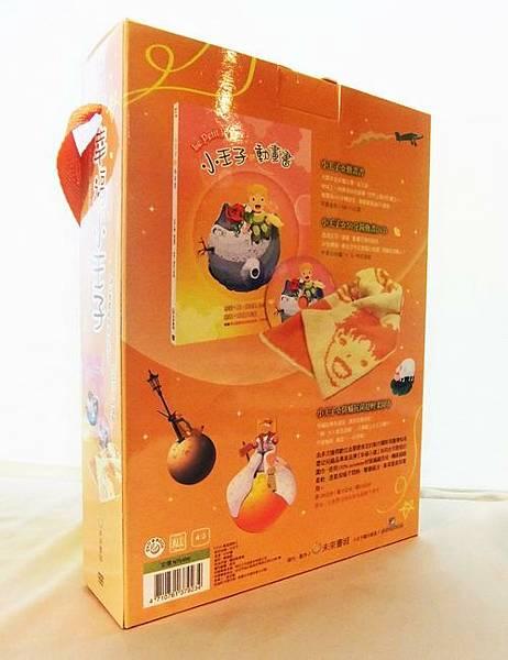 小王子禮物盒02.jpg