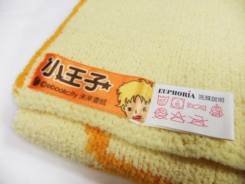 小王子禮物盒05.JPG