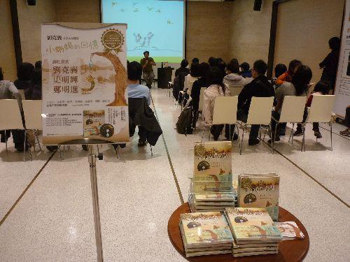 3/19誠品新書座談會14