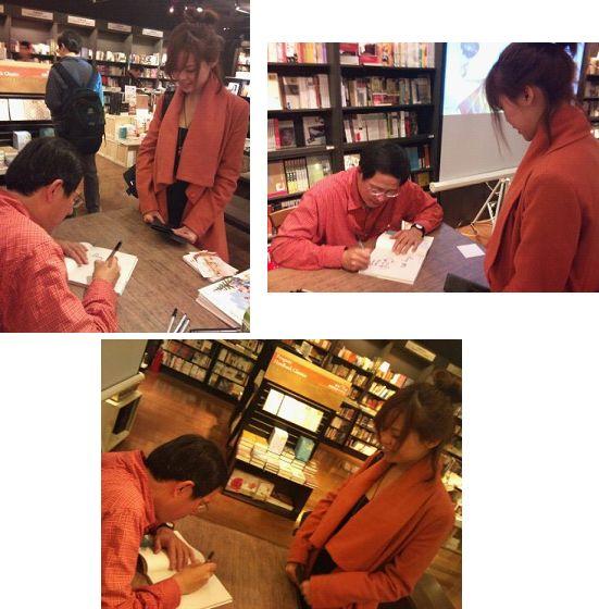 4/8小蜥蜴的回憶-誠品台中園道店