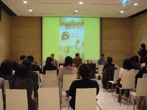 3/19誠品新書座談會06