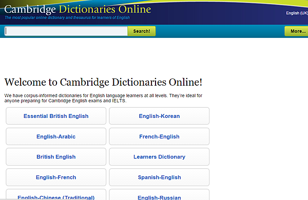 劍橋線上字典 Cambridge Dictionaries Online.png