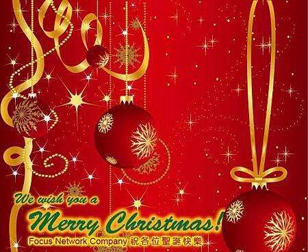祝各位 聖誕快樂 Merry Christmas