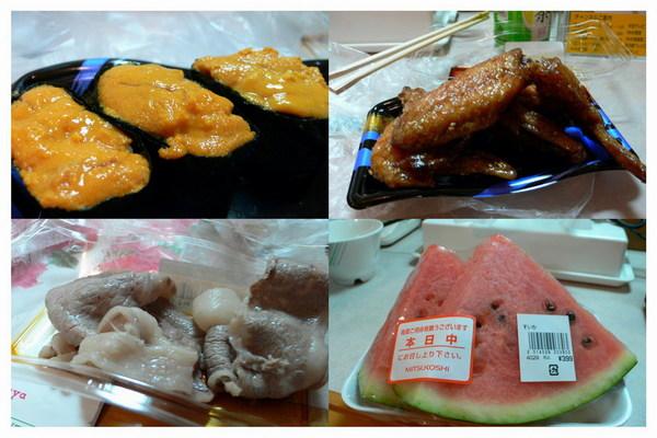 名古屋晚餐